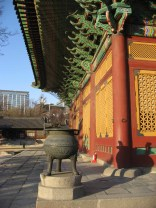 Inside the Deoksugung, 15 February 2008