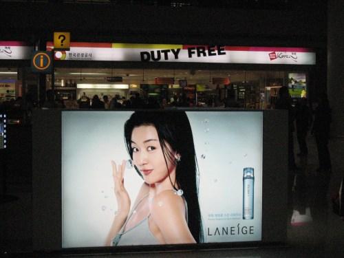 The Laneige counter at Incheon - Jeon Ji-hyun bids you farewell