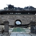 Thumbnail for post: 2008 Travel diary day 1: the ruins of Namdaemun