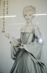 Yoon Miyeon: Elizabeth I