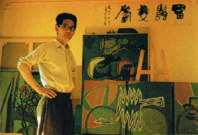 Kim Whanki in his Paris studio, 1957
