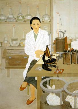 Yu Yi-tae: Research