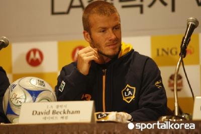 David Beckham in Korea