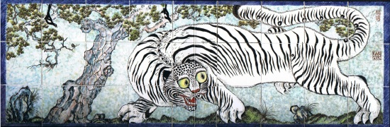 Big Tiger: Kim So Sun, Painting on White Porcelain, 77 x 231 cm