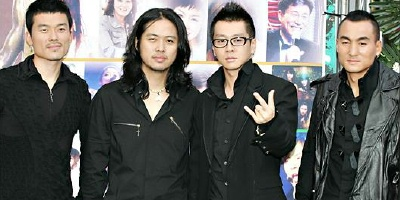 Yoon Band