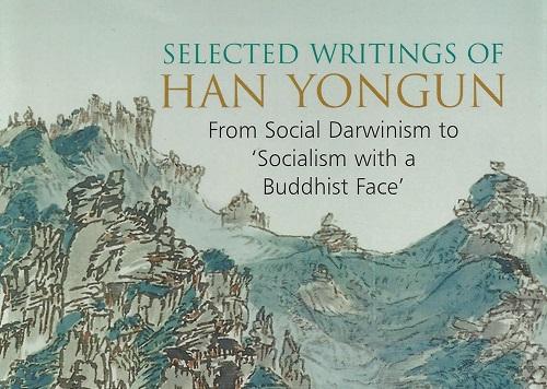 Han Yongun banner