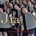 Thumbnail for post: A border-crosser's tale (a brief review of Hyejin Kim's novel, Jia)