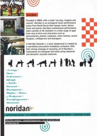 Noridan Flyer (back)