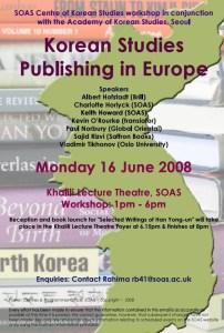 Publishing workshop flyer