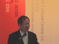 H.E. Ambassador Chun Yung-woo (photo: Jennifer Barclay)