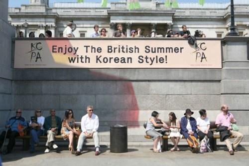 KCPAUK banner in Trafalgar Square