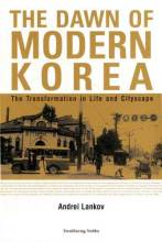 Lankov: The Dawn of Modern Korea