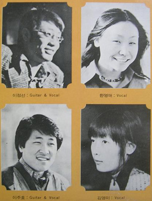 Sunflower - the original quartet