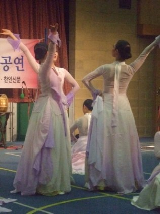 Choi Sum