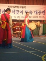 Choi Sum - Jindo Buk Chum