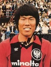 Cha Bum Kun