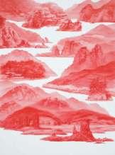Lee Sea-hyun: Between Red