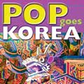 Thumbnail for post: The wave that never was? Mark James Russell's Pop Goes Korea