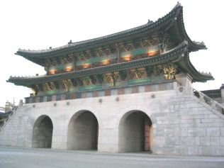 Gwanghwamun from behind