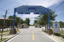 Looking north through the gateway to Camp Bonifas, within the Joint Security Area
