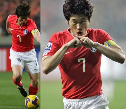 South Korea's captain, Park Ji-sung