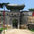 Thumbnail for post: The LKL Korea Trip 2009 pt 2: Suwon and Prince Sado's tomb