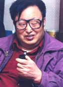 Director Kim Ki-young