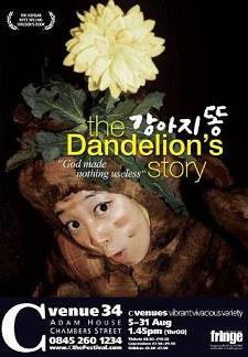 Dandelion_poster