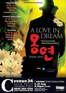 Loveindream_poster