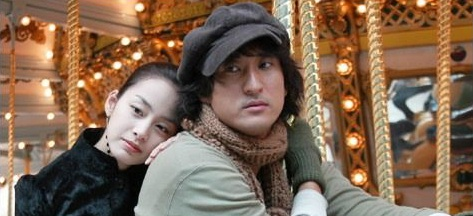 Life's a roundabout # 1: Shin Hyun-joon with Kim Tae-hee