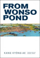 Post image for Book Review: From Wonso Pond