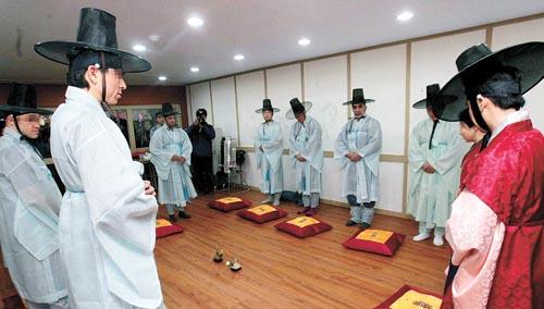 Etiquette Classes in Cheonan Prison