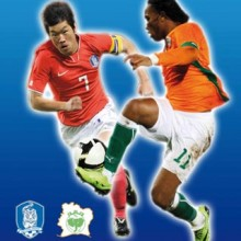 Featured image for post: South Korea play Ivory Coast at Loftus Road