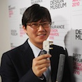 Thumbnail for post: Folding Plug wins Design of the Year 2010