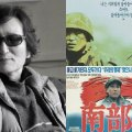 Thumbnail for post: Korea at War: A Retrospective of Chung Ji-Young's Films