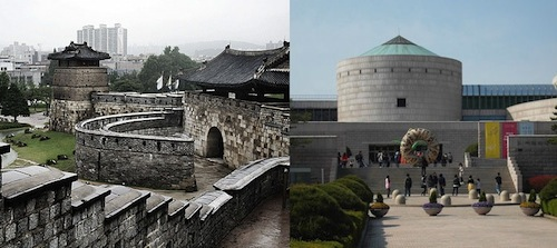 Suwon Fortress and the Museum of Modern and Contemporary Art in Gwacheon