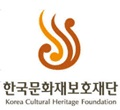 Thumbnail for post: 2010 Travel Diary #17: The Korea Cultural Heritage Foundation