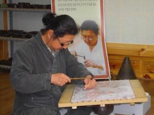 Gwak Hong-chan, Jokagjang