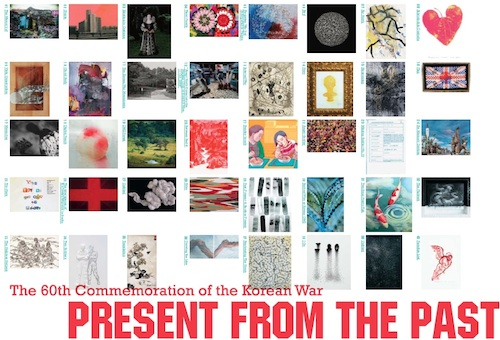 Post image for Present from the Past: meet the artists