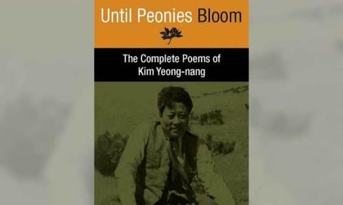 Until Peonies Bloom - Kim Yeong-nang