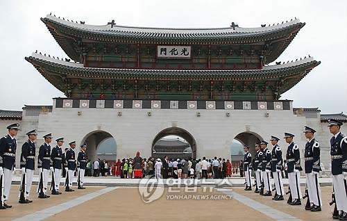 Gwanghwamun ceremony
