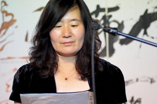 Hye-kyung Park (Poet)