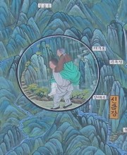 Seong Cheol carries his mother round the mountain