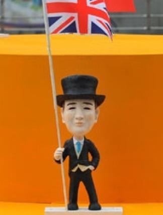 David Cameron model