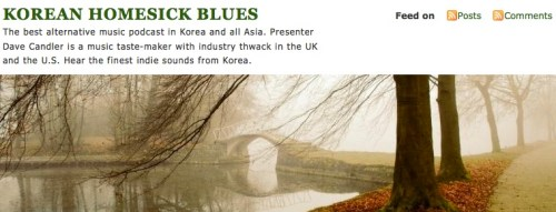 Korean Homesick Blues banner