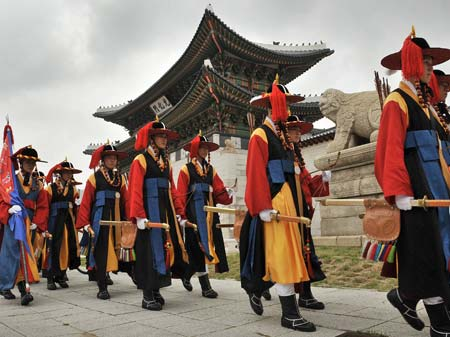 The Gwanghwamun reopening ceremony
