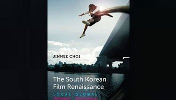 You've seen the film, now read the book | London Korean Links