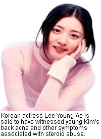 Lee Young-ae quiz