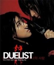 Duelist poster