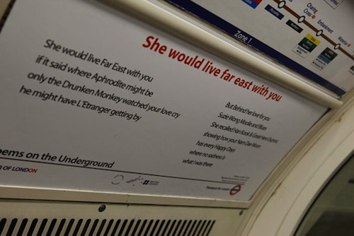 Hyemin Park Poems on the Underground project
